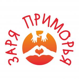 «Предварительное рейтинговое голосование» объявлено в ходе конкурса «Заря Приморья»