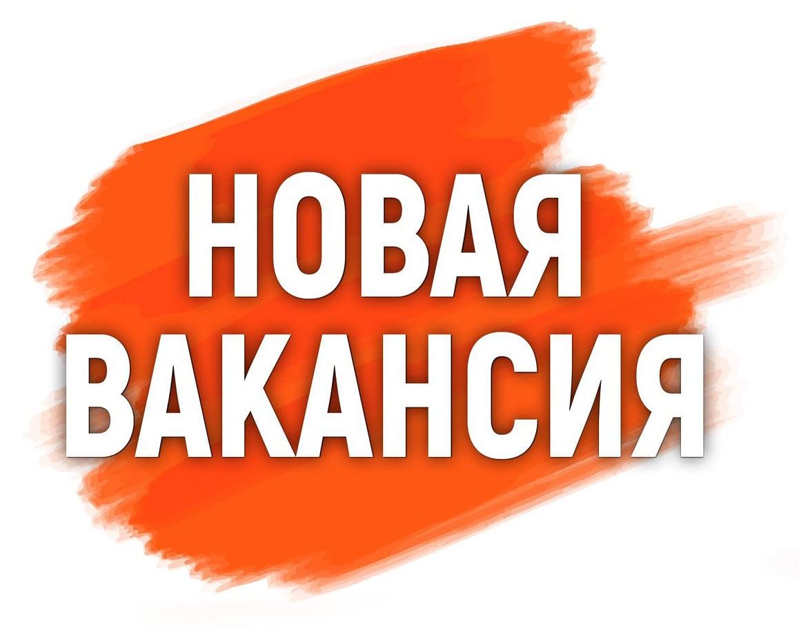 В Думу Артемовского городского округа требуется специалист по работе с общественностью.