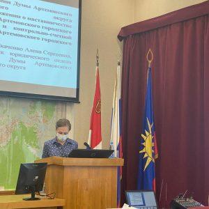 Очередная корректировка бюджета округа стала предметом рассмотрения на сентябрьском заседании Думы.