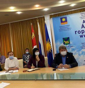 «Обсуждение народного бюджета» с целью формирования бюджета Приморского края на 2021 год