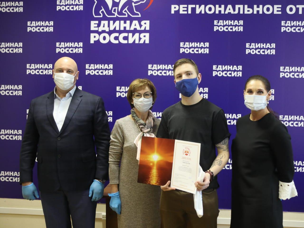 Конкурс «Заря Приморья» награждает победителей первого «Предварительного рейтингового голосования»