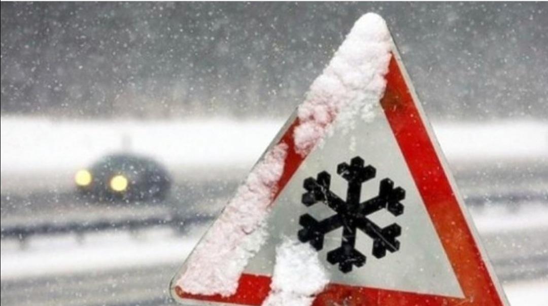 В период 29 декабря 2020 – 02 января 2021 года ожидается аномально-холодная погода