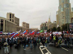Об ответственности за участие в несанкционированном митинге