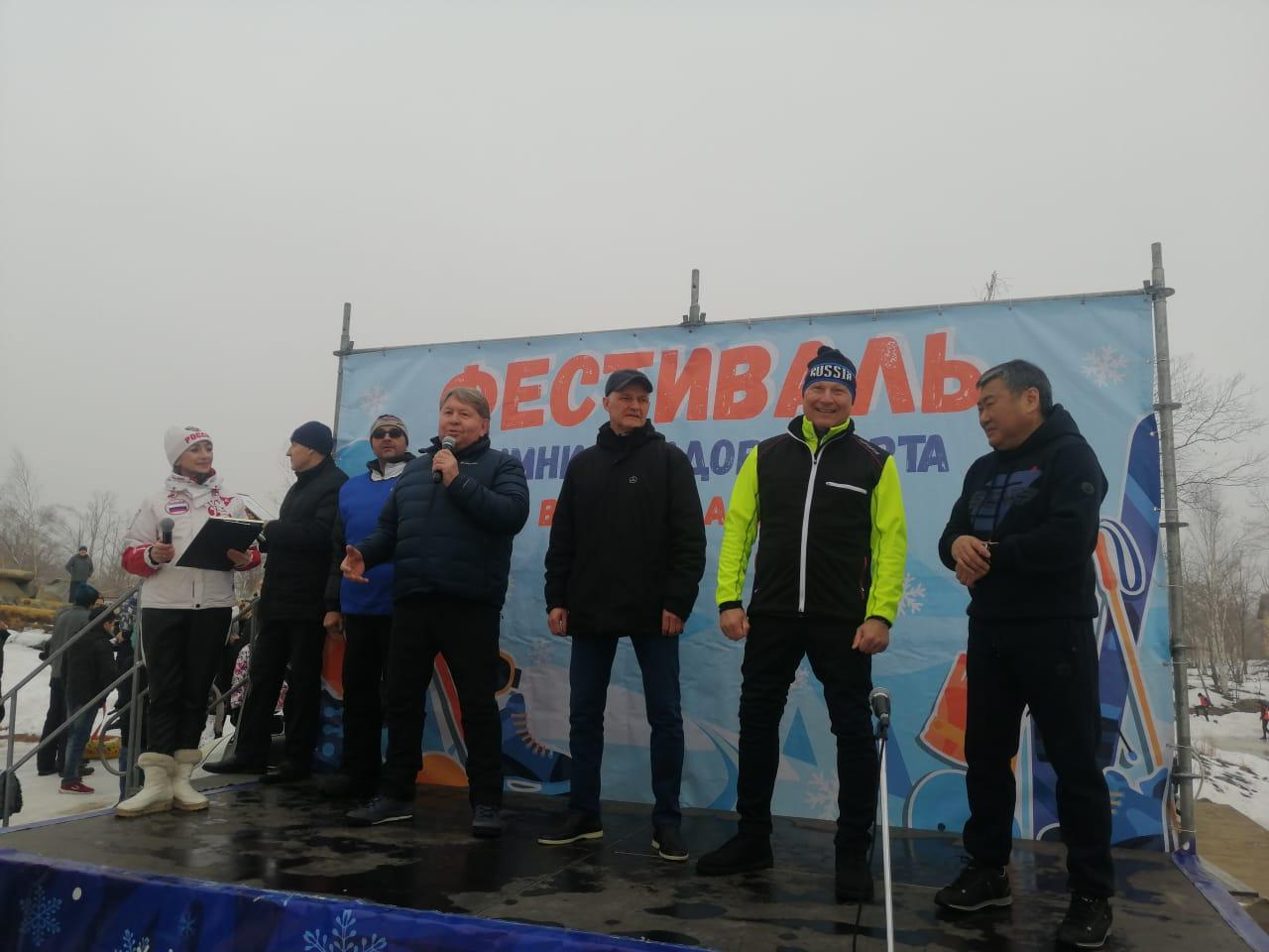 Торжественное открытие фестиваля зимних видов спорта стало настоящим праздником для жителей и гостей нашего города.