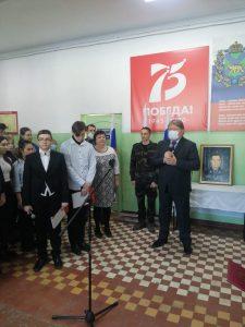 Средней общеобразовательной школе № 3 присвоено имя Вячеслава Владимировича Власова