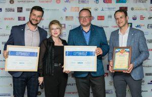 В Артеме состоялся торжественный прием ко дню Российского предпринимательства.