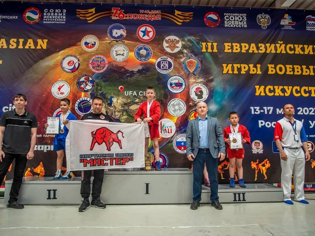 Команда артемовской школы «МАСТЕР» стала первой на III открытых Евразийских играх боевых искусств.