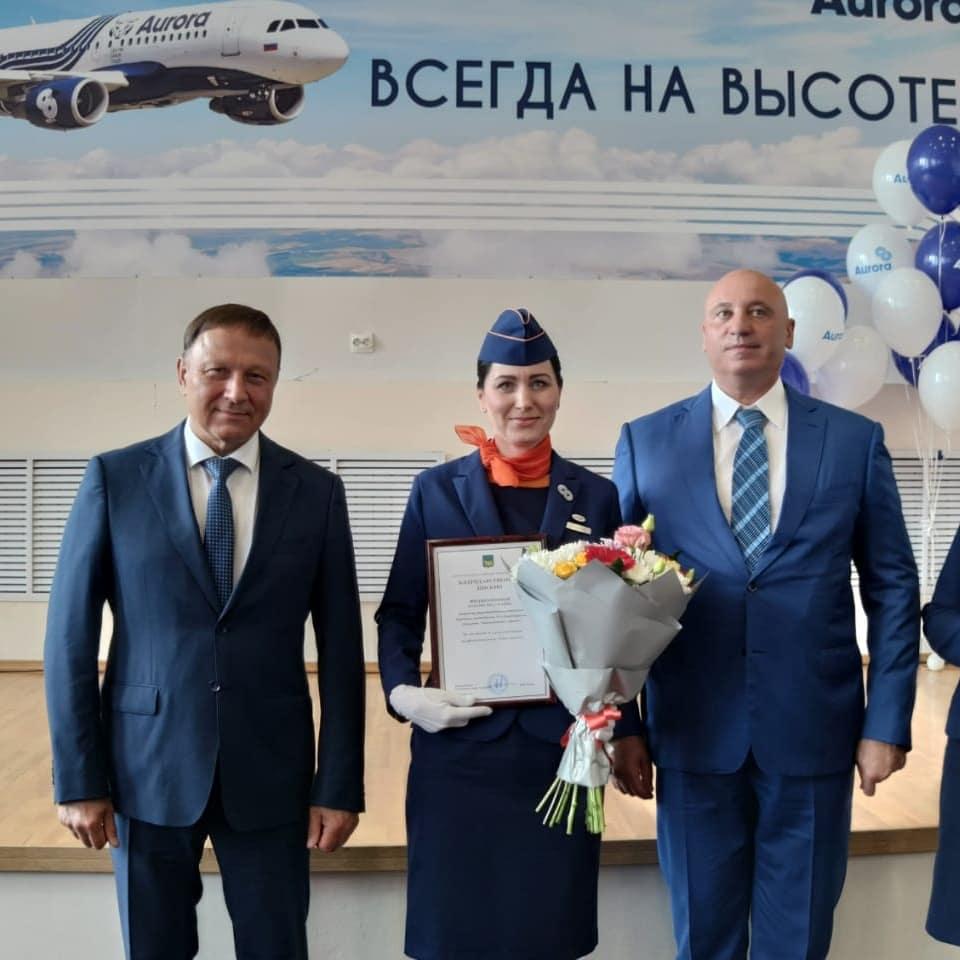 Торжественное собрание, посвящённое Дню воздушного флота России, состоялось в актовом зале авиакомпании «Аврора».