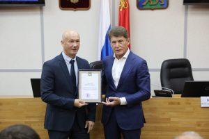 Встреча губернатора Приморского края с руководителями региональных спортивных федераций