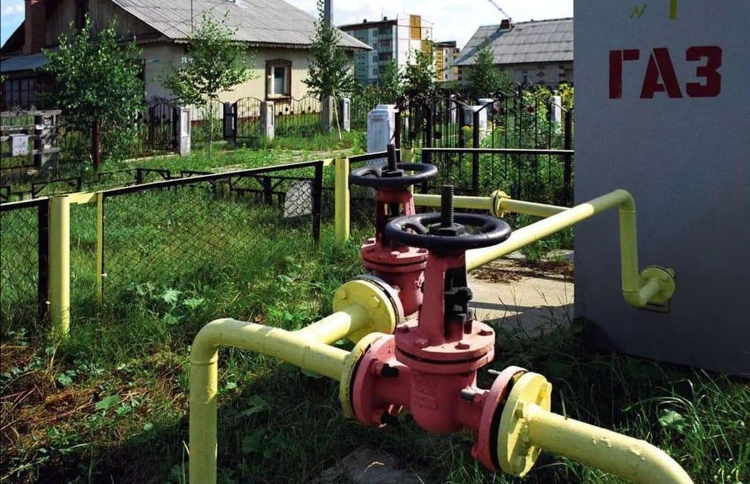 Прием заявок на газификацию индивидуальных жилых строений.