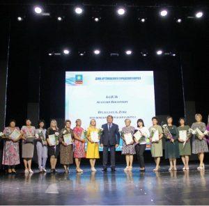 Августовское совещание работников образования Артемовского городского округа