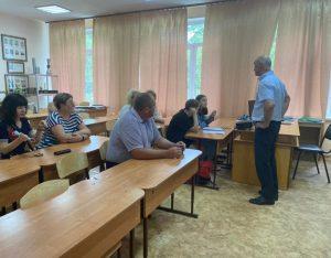 Встреча депутата Ледовских О. В. с педагогами школы №10