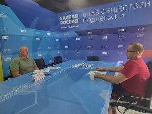 Игорь Чемерис: «Важно, когда люди заботятся о своей территории»