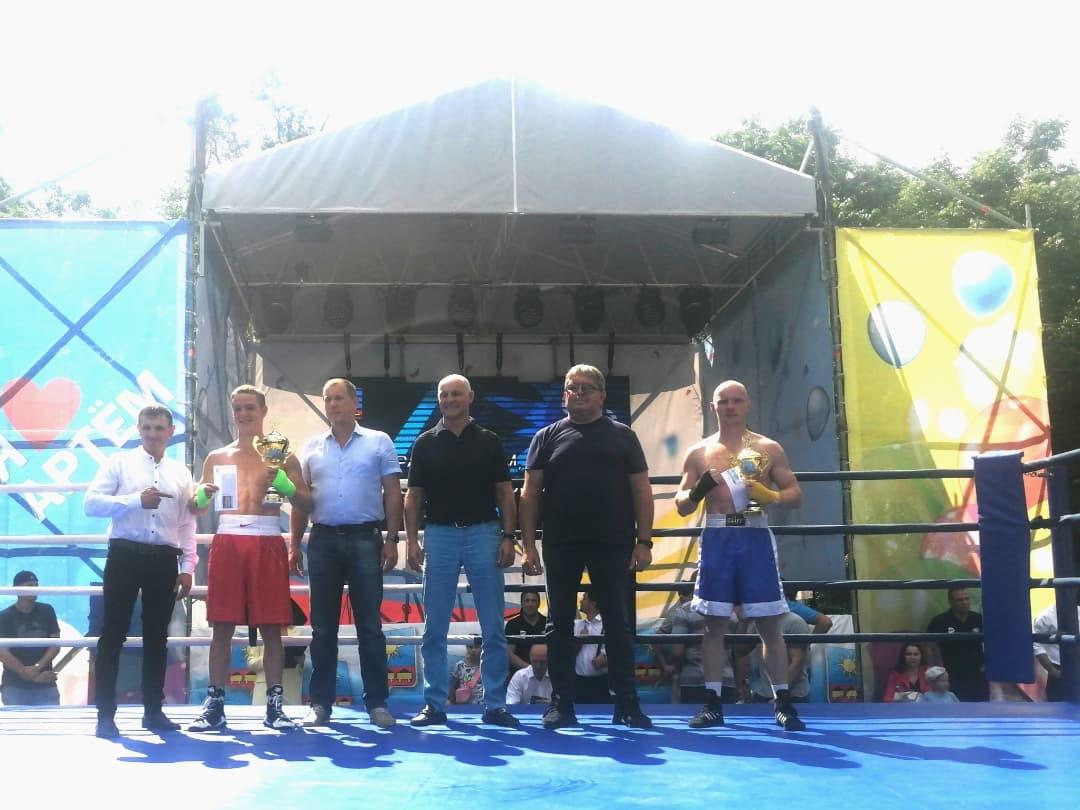 Фестиваль единоборств Артемовского городского округа, посвященный Дню города