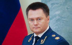 Генеральный прокурор Российской Федерации Игорь Краснов прибыл с рабочим визитом в г. Владивосток