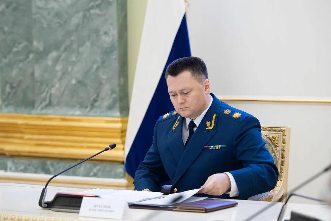 Генеральный прокурор Российской Федерации Игорь Краснов принял участие в работе Восточного экономического форума – 2021