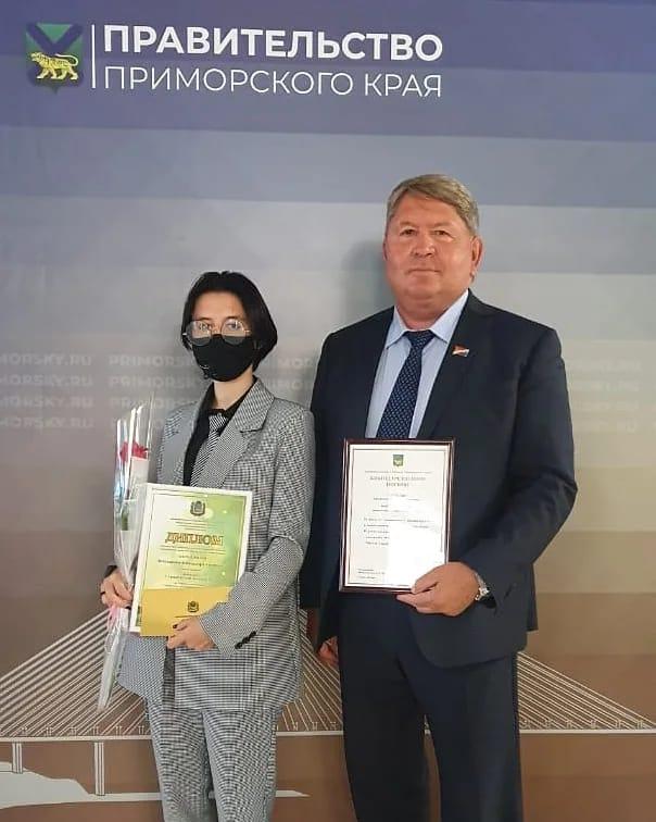 В Законодательном Собрании Приморского края состоялась церемония награждения победителей